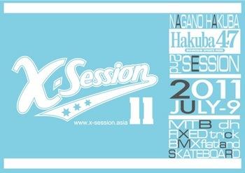 x-session20112.jpg